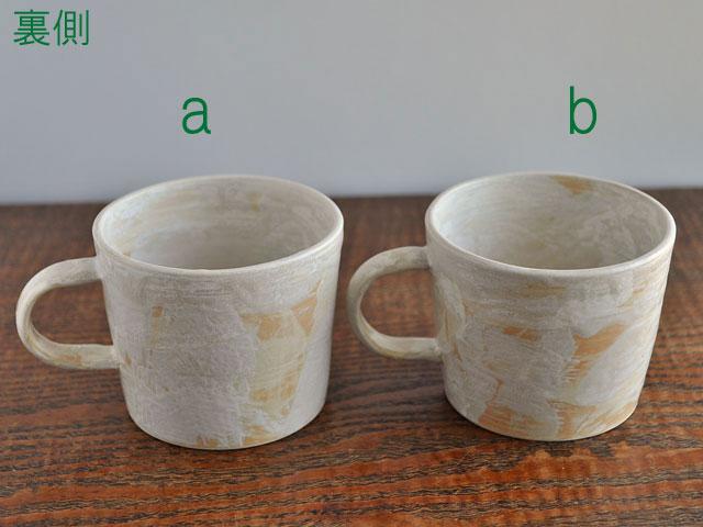 子ども食器(とり)マグカップ-7